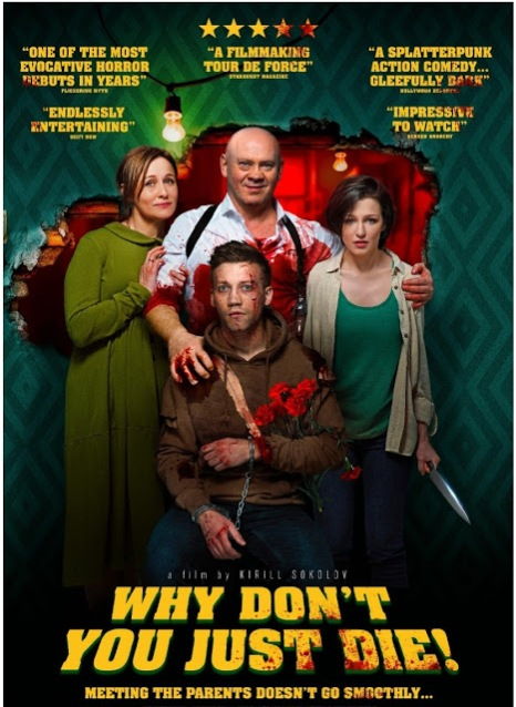 Why Dont You Just Die Poster
