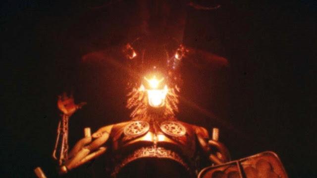 Antrum image